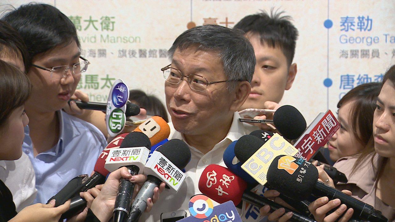 是否推出「柯家軍」參與立委補選,台北市長柯文哲說,「大家有想法有意願,那就大家來...