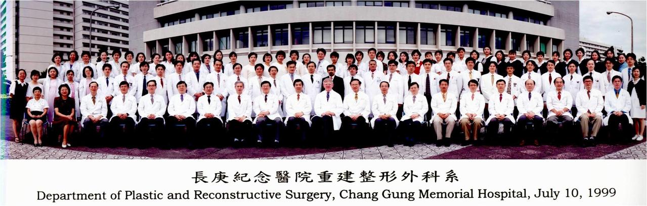 長庚醫院整形外科由羅慧夫一手擘劃成立。 圖/長庚提供