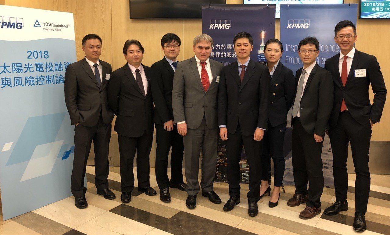 KPMG與台灣德國萊因今(4)日共同主辦「2018太陽光電投融資與風險控制論壇」...
