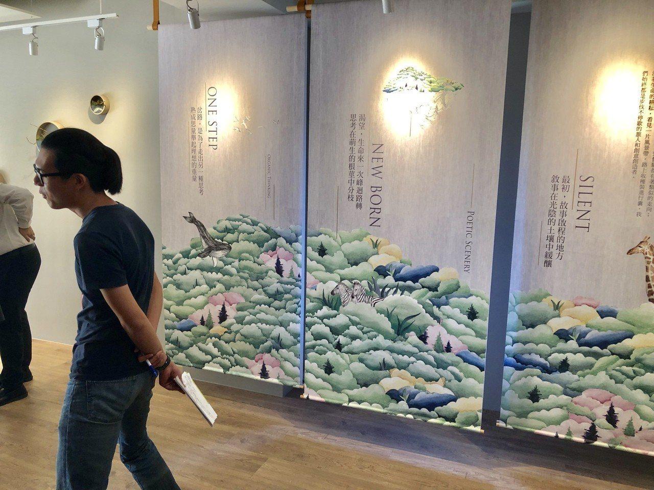 「漢宇原境」以「建築原根莖」為發想,標榜以森度留白、垂直綠化、安全社區、會館豪墅...
