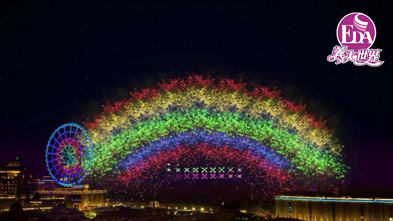 藉由煙火變化,義大打造出「夜間彩虹」效果。圖/義大世界提供