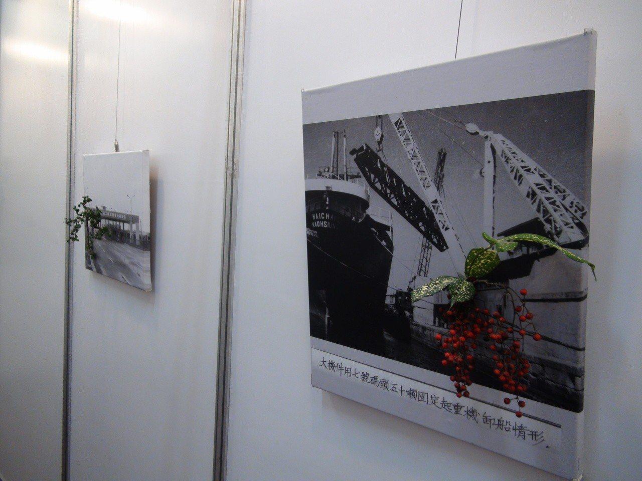 花藝展結合照片及花材,展現多元素材的新創意。記者謝梅芬/攝影
