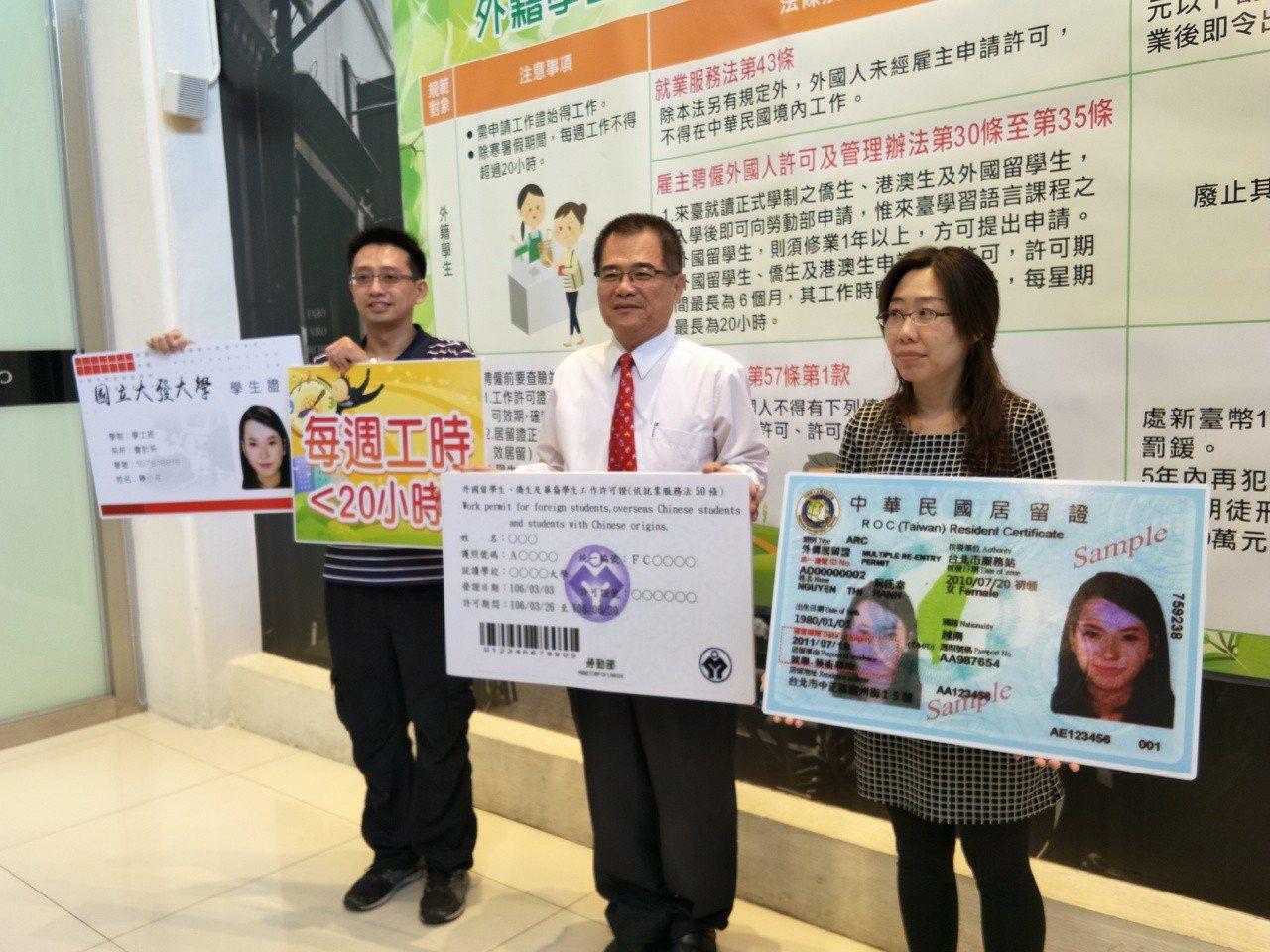 台南市政府勞工局提醒外籍生非寒暑假每周工時不得超過20小時。記者謝進盛/攝影