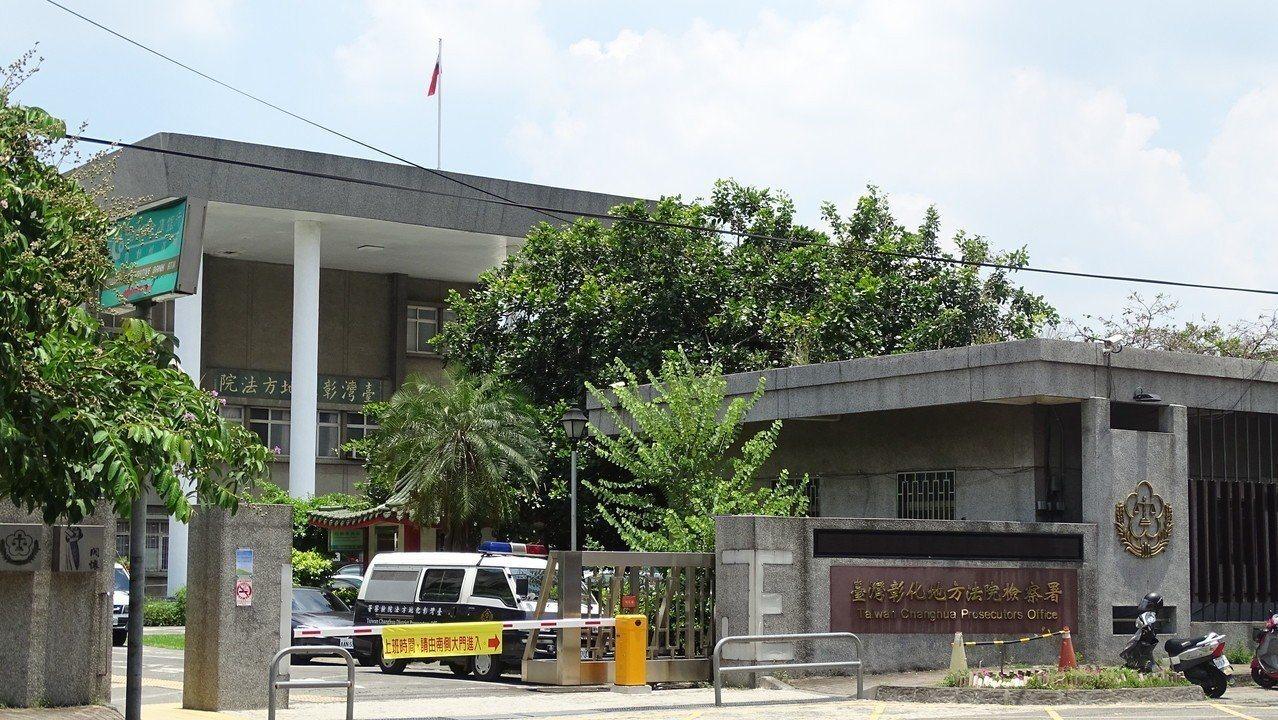 彰化地檢署偵辦前立委林滄敏案,引來監委申請調查。聯合報系資料照片