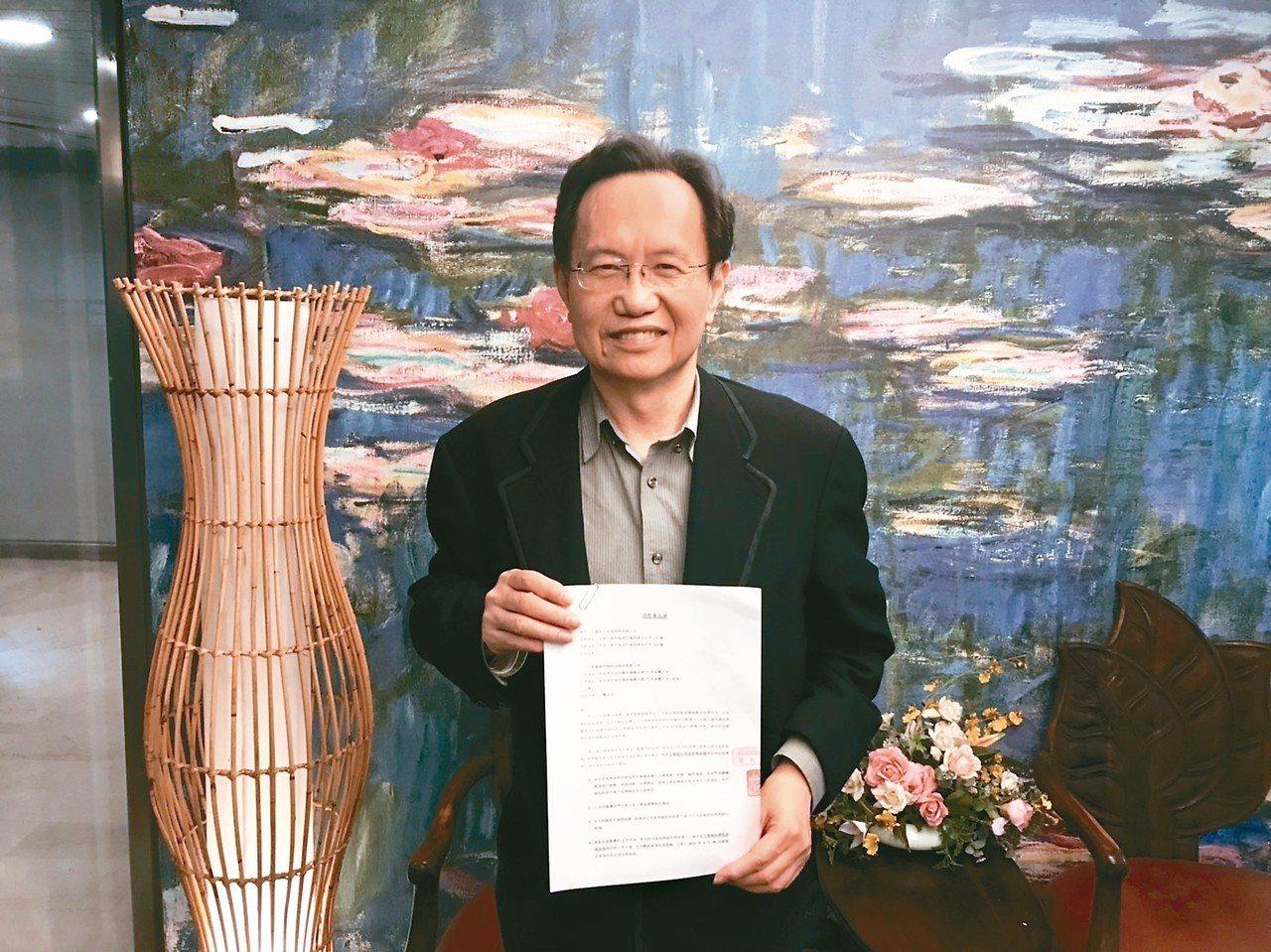 台灣伊莉特生技創辦人蔡志弘與上海東方電視購物公司簽署合作備忘錄,協助銷售台灣商品...