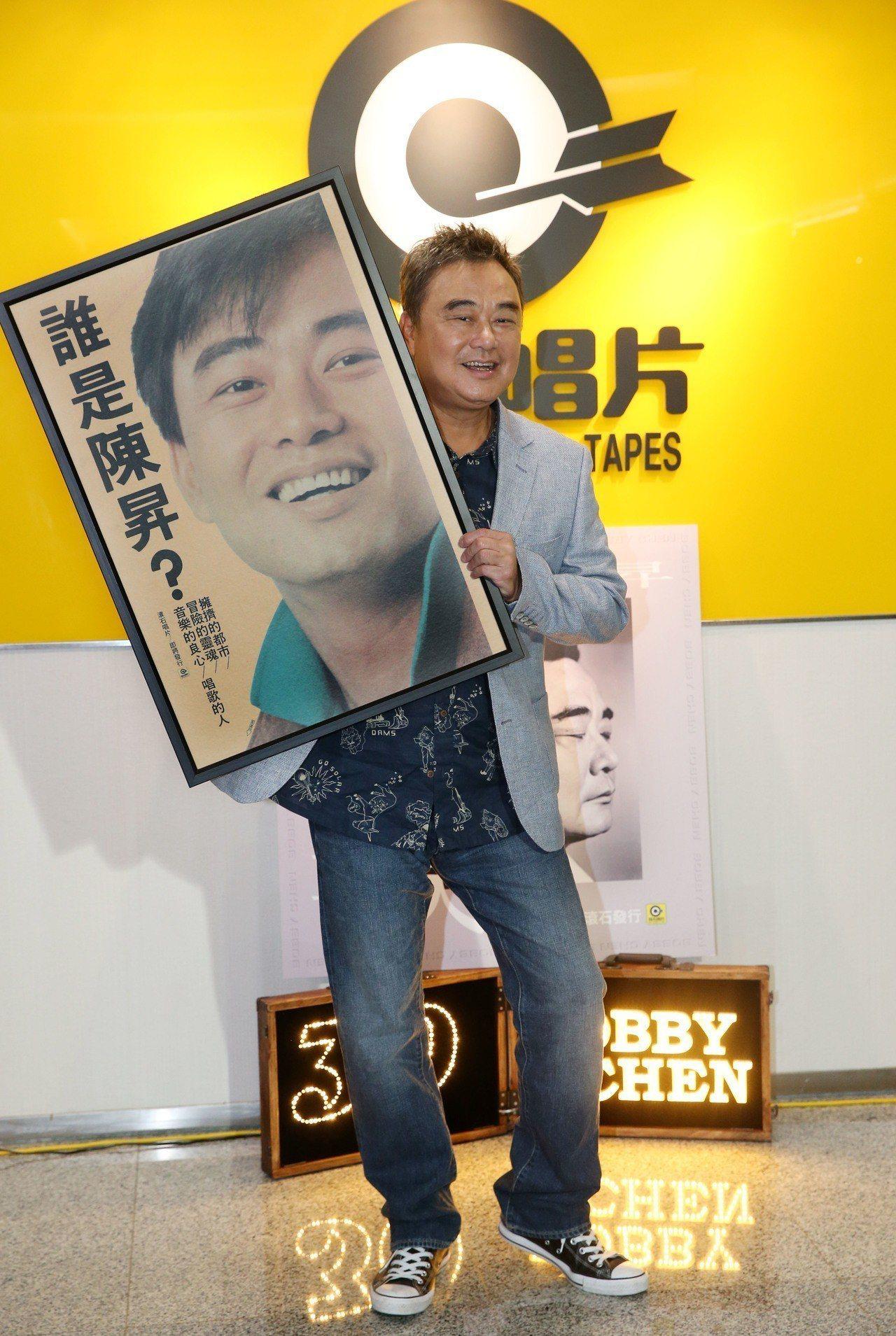 陳昇「無歌之歌」新專輯發表,不忘初衷拿出在滾石出的第一張專輯海報。記者林俊良/攝...