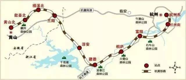 杭黃鐵路路線圖。圖/取自網路