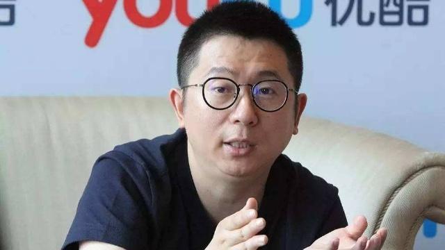 阿里大文娛輪值總裁楊偉東涉腐受查下台。 圖/取自虎嗅網