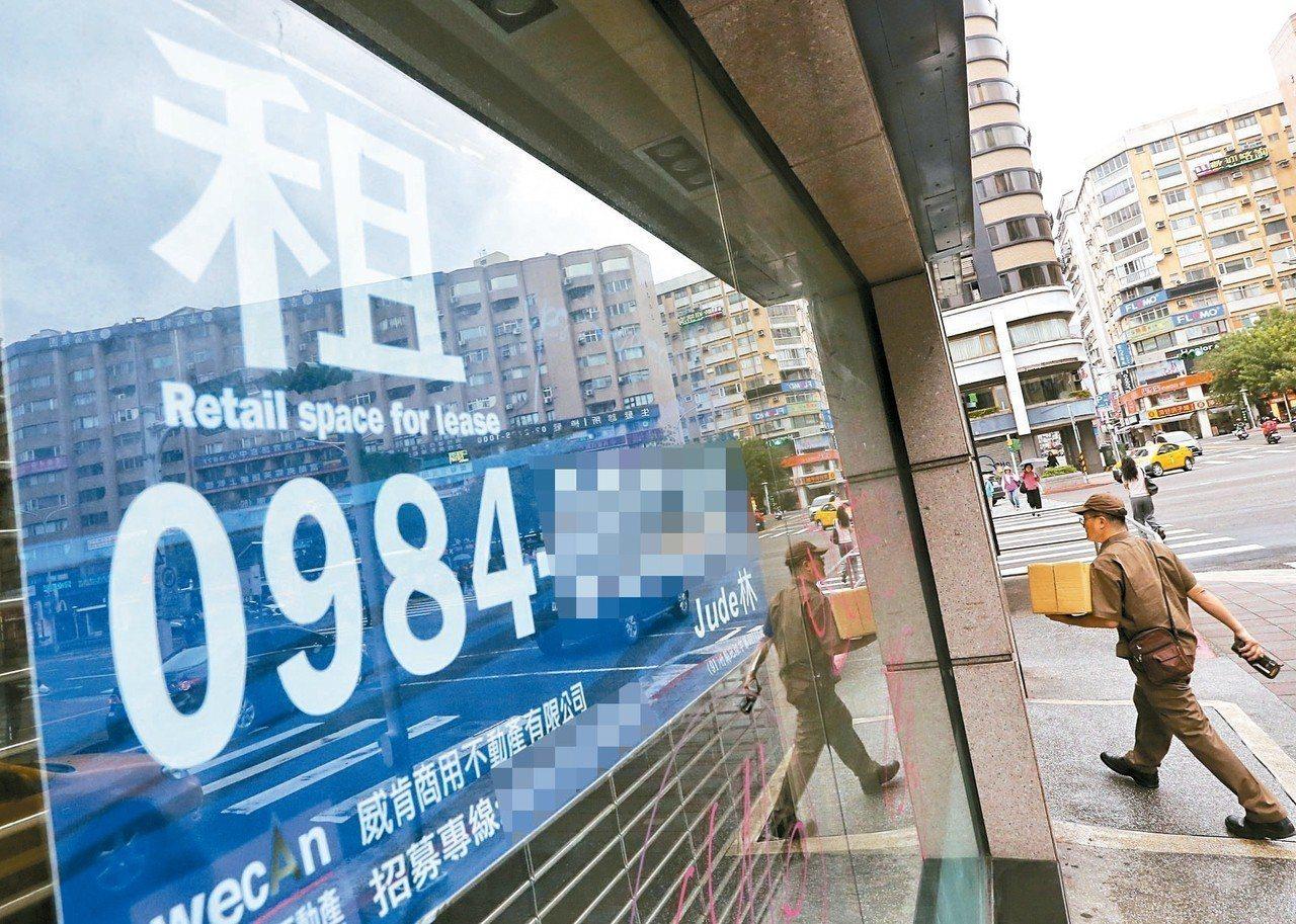 中央研究院經濟研究所今天發布經濟預測,2019年經濟成長率為2.45%。台北東區...