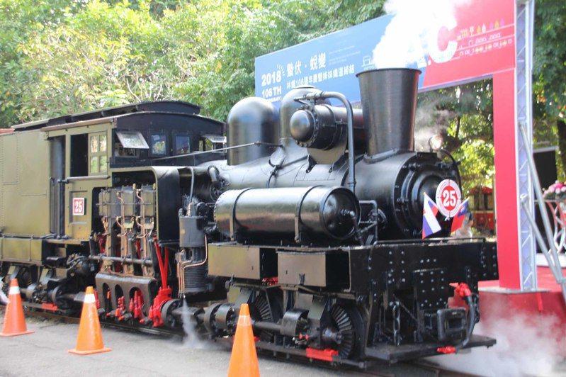 阿里山林業鐵路5日與斯洛伐克切尼赫榮鐵路締結姊妹鐵路,出動25號蒸汽火車供民眾搭乘,並宣布自108年起行駛於嘉義車站至北門車站,每2週行駛一天。 中央社