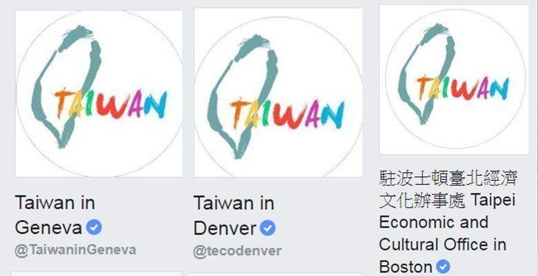 駐洛杉磯辦事處及多個駐外使館處的臉書專頁,近期陸續更改為駐地語言「台灣」的登錄名...