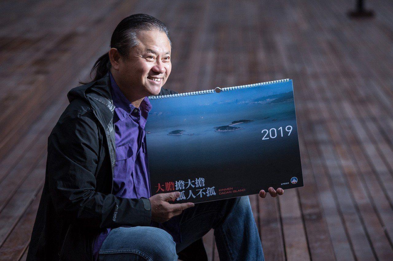 40年前在大膽島服役的知名攝影師蔡榮豐(圖),應金門縣政府邀請,拍攝2019年大...