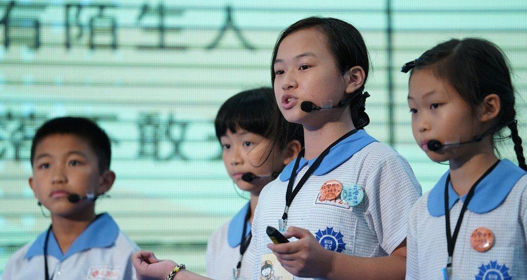 DFC挑戰故事分享大會。圖/DFC台灣