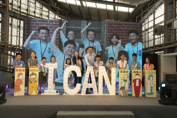 在DFC挑戰故事分享大會上,邀請到10組孩子化身為探索者、冒險者、實踐者、拓荒者...