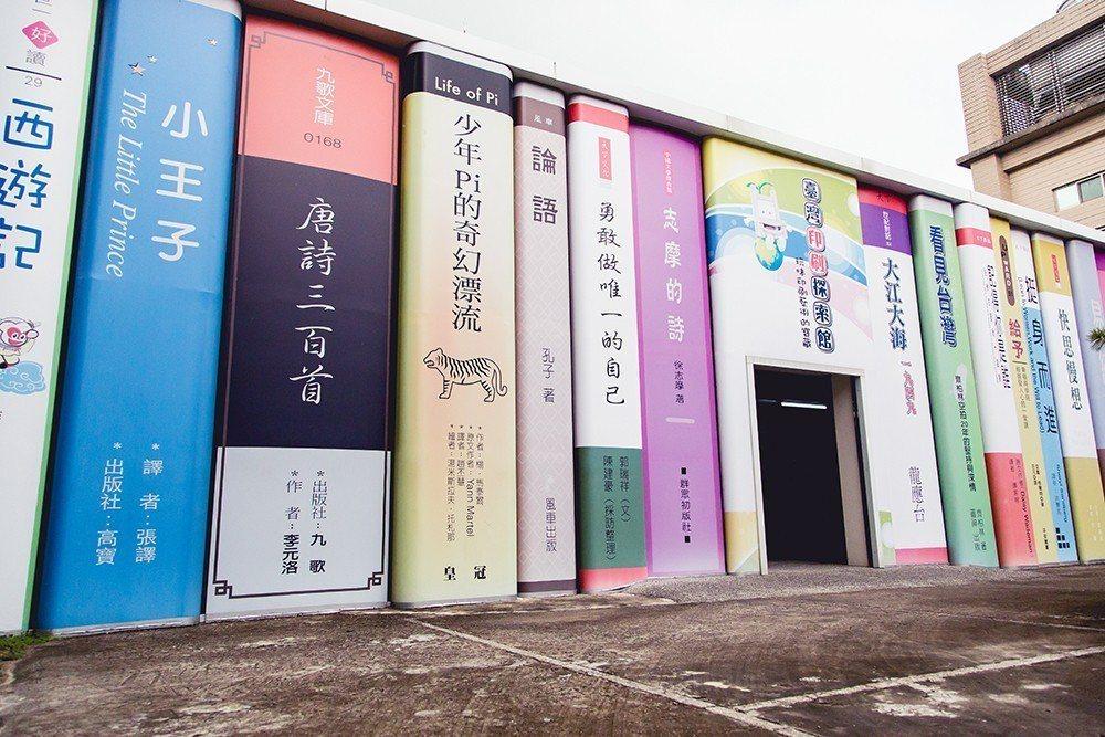 臺灣印刷探索館。圖/uStory有故事提供