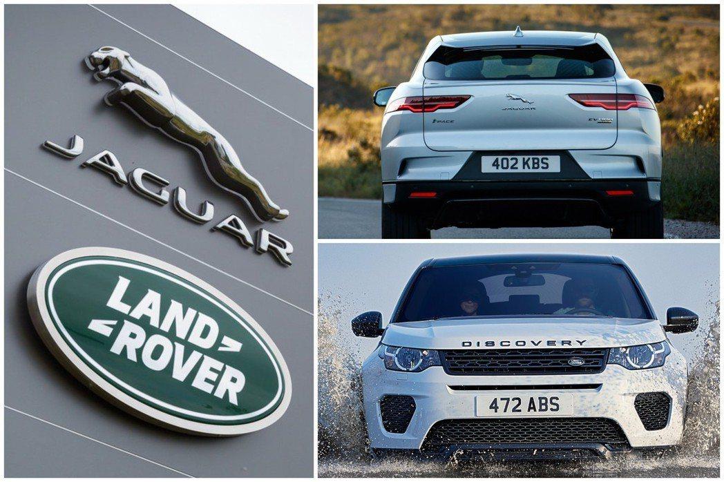 Jaguar Land Rover今年銷售表現不佳。 摘自Jaguar Land...