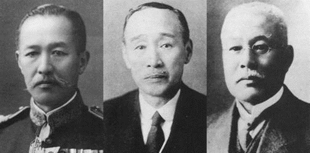 由左至右分別是:田健治郎(Den Kenjirō)、青山祿郎(Aoyama Ro...