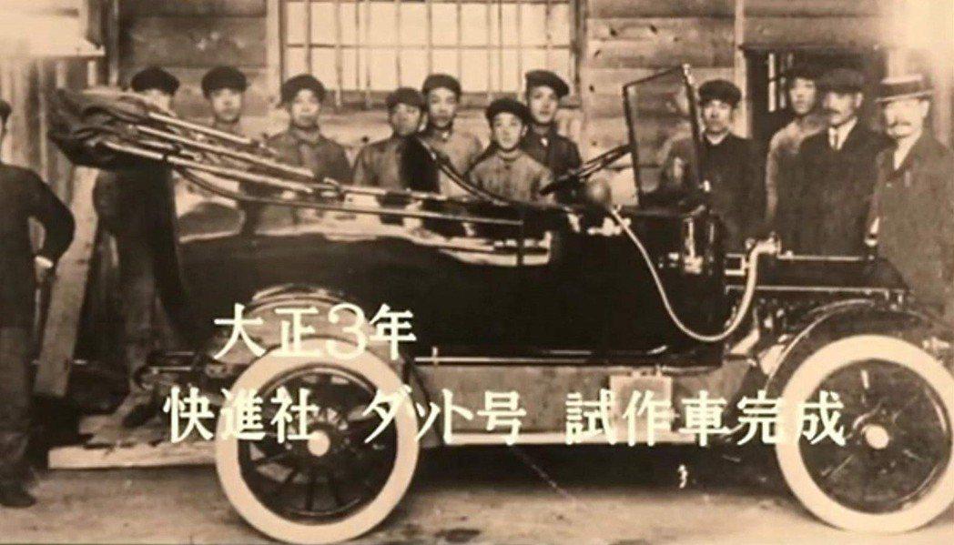 1914年(大正3年),快進社在東京大正博覽會當中,發表了一輛V型二汽缸、擁有1...