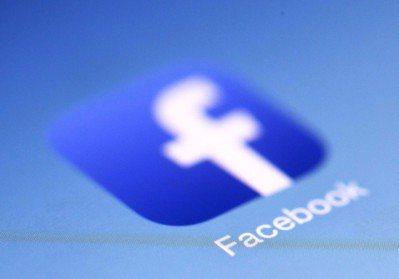 有一種疲勞,叫做「Facebook疲勞」。圖/pixabay