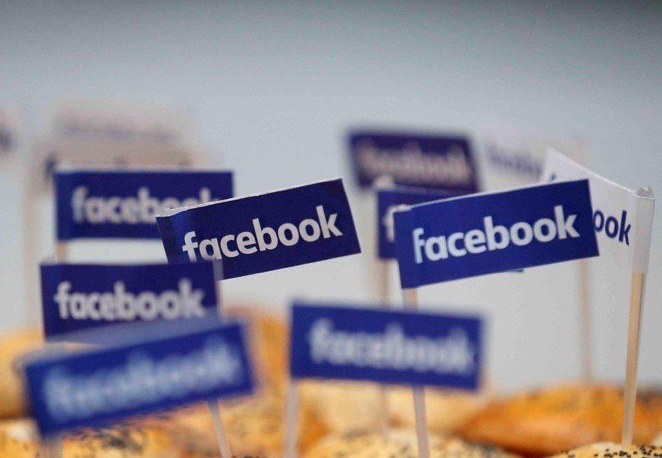 臉書最雞婆的功能是什麼?暴露隱私讓網友很不爽。 圖片來源/路透社