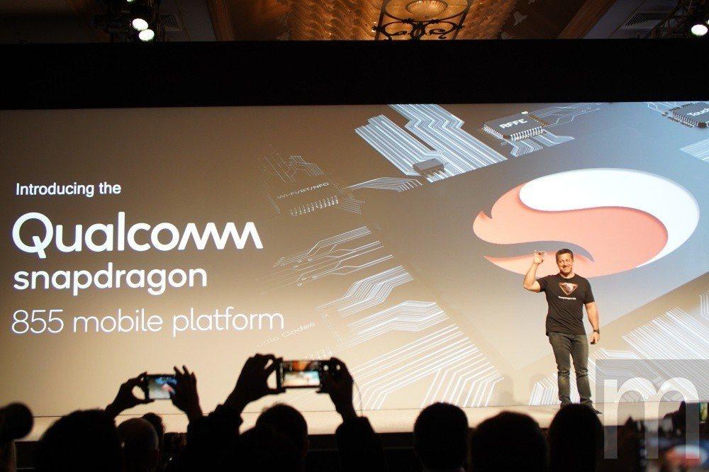 Snapdragon 855運算平台正式揭曉!