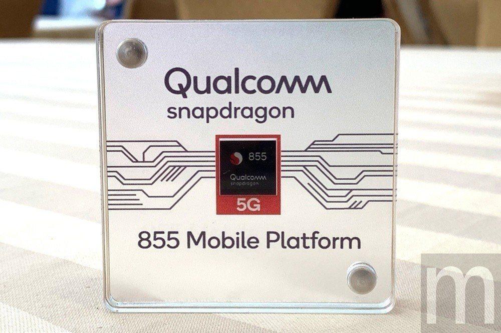 此次揭曉的Snapdragon 855運算平台,不但帶來更高運算效能與沉浸體驗,...