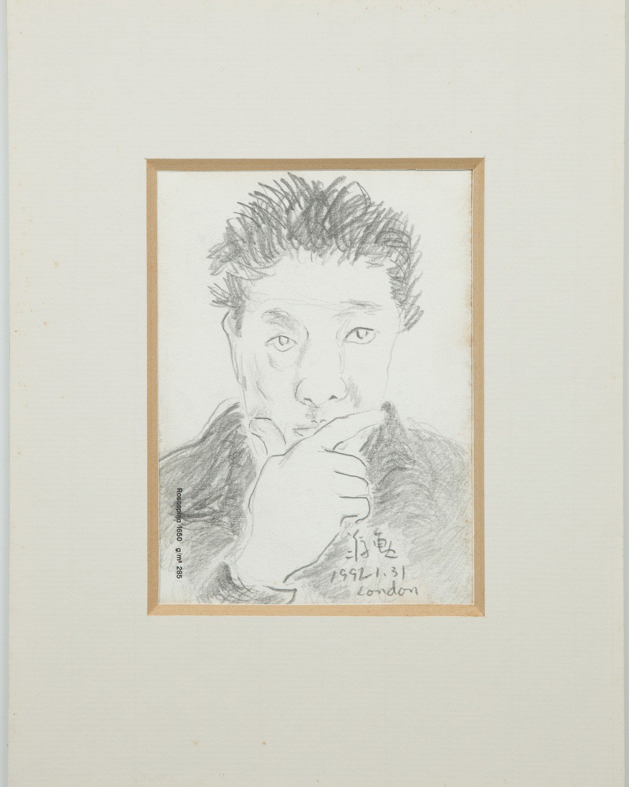 蔣勳《自畫像》1992, 水墨設色紙本;台灣好基金會提供。