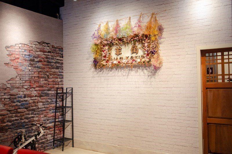 (圖/台灣旅行趣) ▲別具用心的特色牆面。
