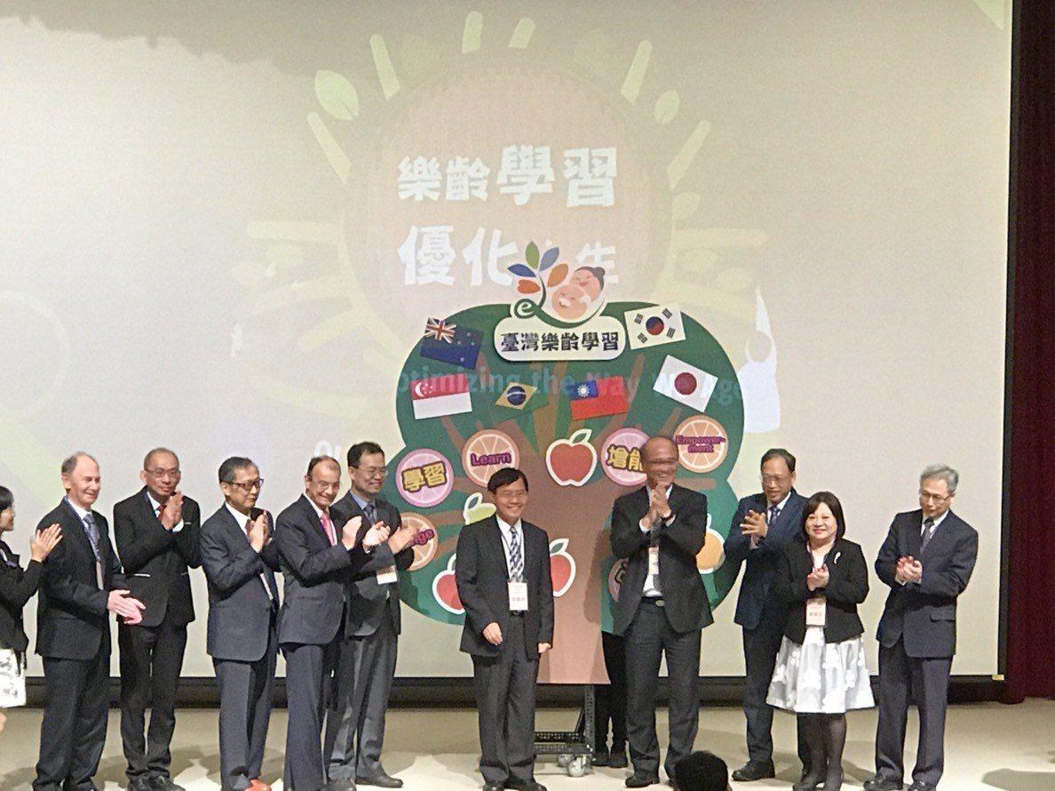 教育部今天舉行2018年樂齡學習成果暨國際研討會。記者馮靖惠/攝影