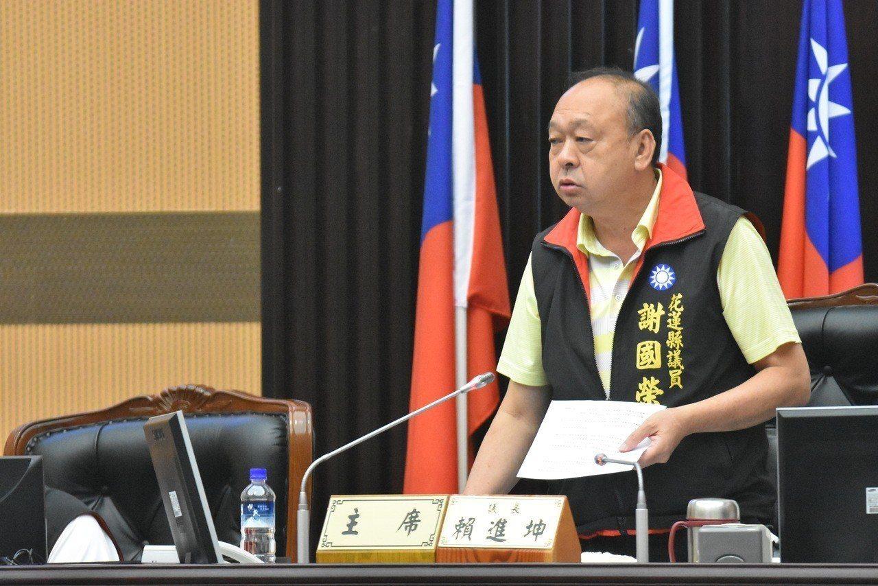 六連霸成功的花蓮縣議員謝國榮,對於參選議長展現強烈企圖心。記者王燕華/翻攝