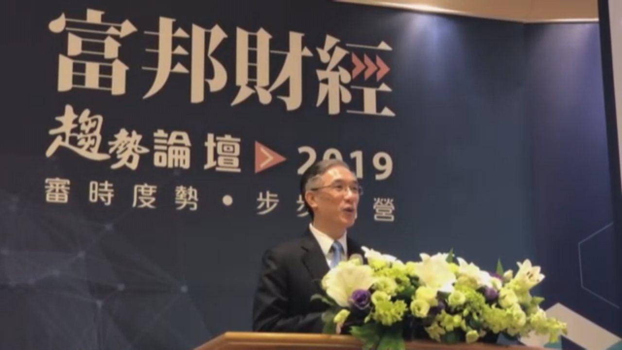 富邦金控首席經濟學家羅瑋博士指出,貿易戰這件事會延續。記者孫中英/攝影