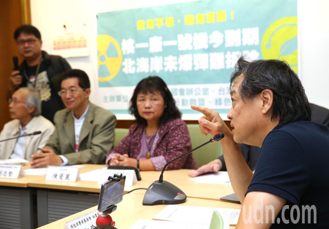 民進黨立委陳曼麗(右二)、台灣環境保護聯盟、北海岸反核行動聯盟、綠色消費者基金會...