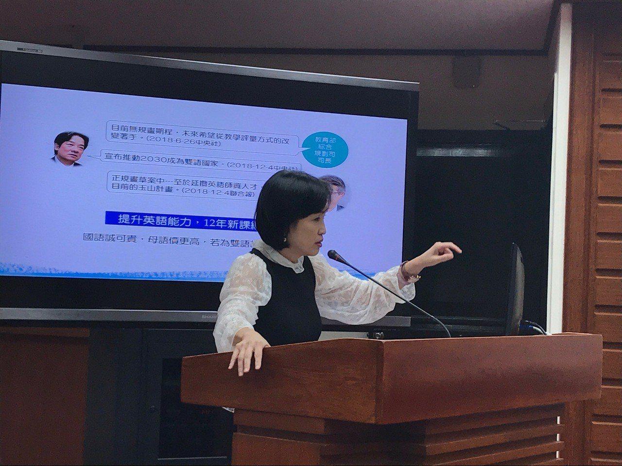 國民黨立委柯志恩。記者余靖瑩/攝影