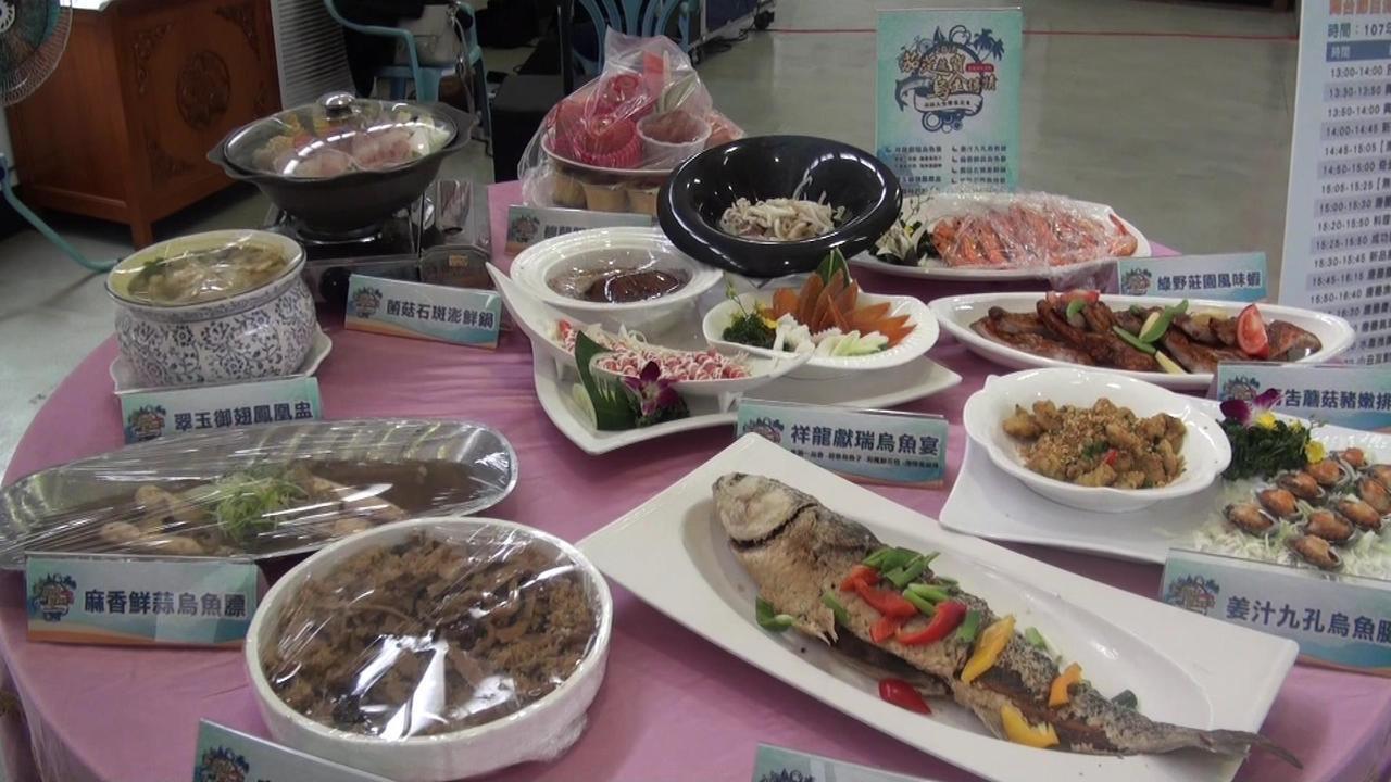 今年茄萣區烏魚大餐已開放預訂,每卓5500元,可洽區公所官網。記者王昭月/攝影