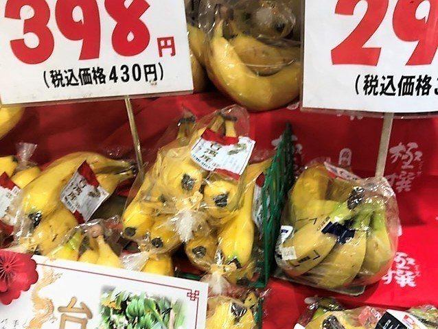 雲林縣莿桐果菜生產合作社今年初成功將新品種烏龍香蕉打進日本市場,至今每周穩定出貨...