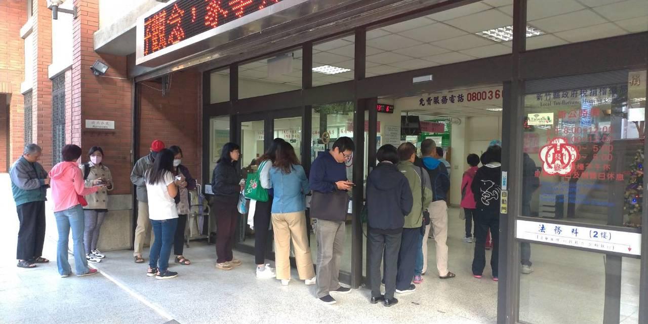 稅捐局8點半開始上班,不到8點就有民眾開始排隊。圖/新竹縣稅捐局提供
