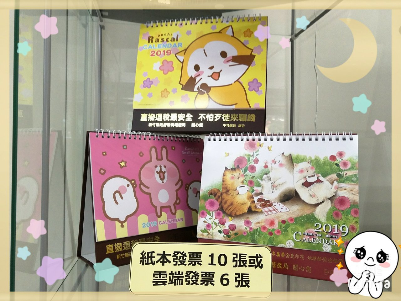 今年新登場的三角桌曆,有小浣熊、愛愛貓、拉拉熊等6個款式。圖/新竹縣稅捐局提供
