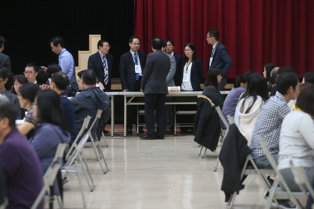 台北市長選舉驗票中心驗票。圖/台北市攝影記者聯誼會提供