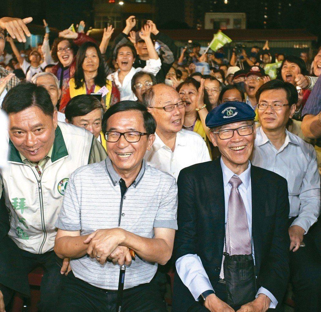 前總統陳水扁說,如果他參加韓國瑜就職典禮,不知韓能否保護他。圖/本報資料照片
