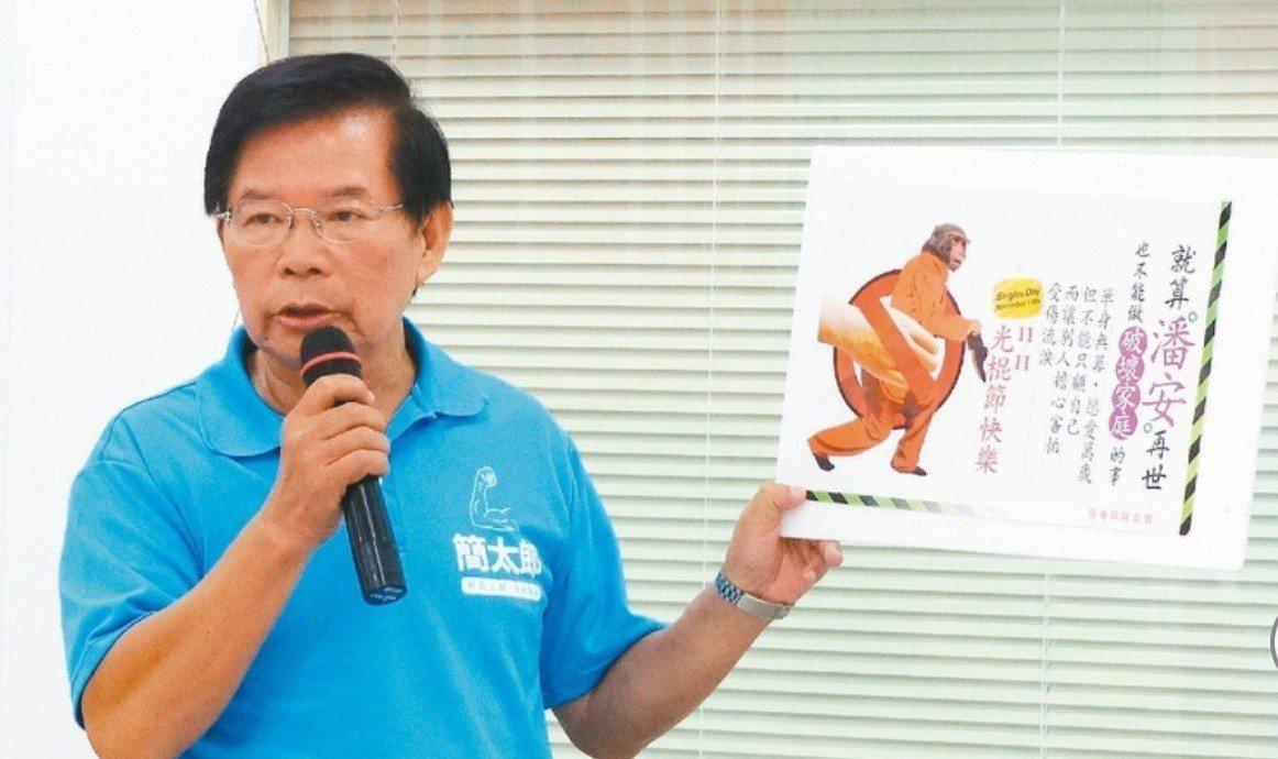 2014年縣市長選舉,國民黨推派簡太郎(見圖)對上民進黨潘孟安,卻被控藍營製作不...