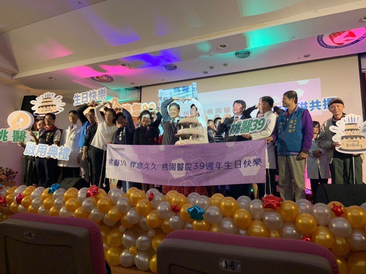為慶祝創院39週年,衛生福利部桃園醫院於12月3日至7日舉辦「桃醫39 伴您久久...