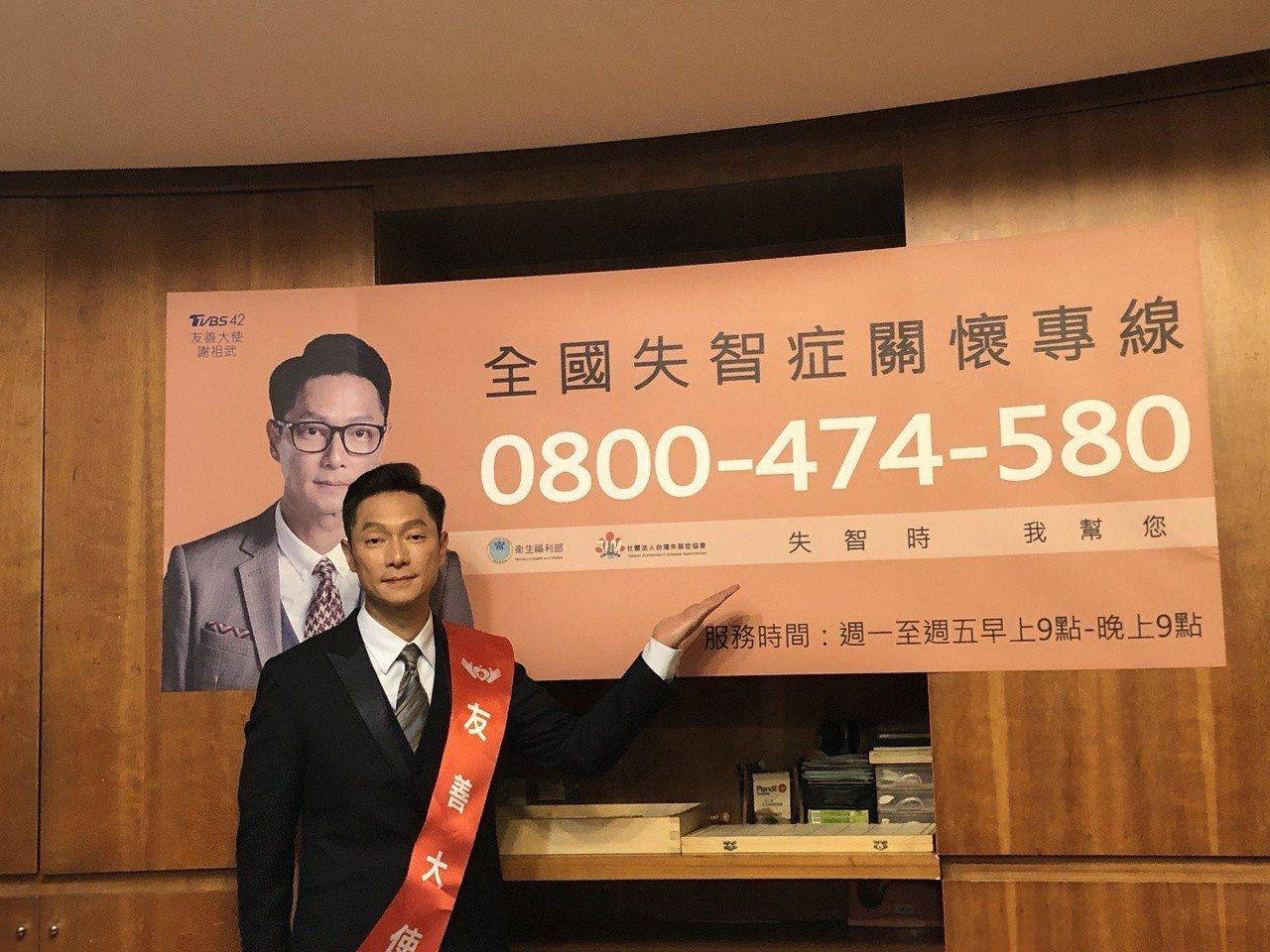 台灣失智人口快速增加,為幫助失智者及其家庭因應失智帶來的衝擊,衛福部與失智協會合...
