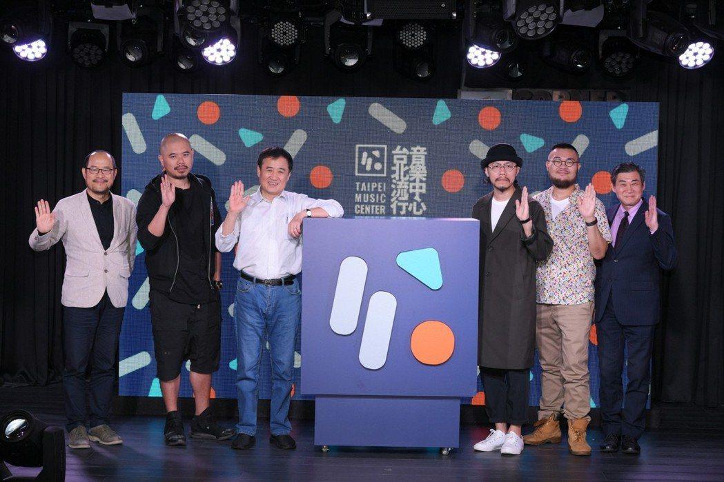 台北流行音樂中心正式啟動。圖/三立提供