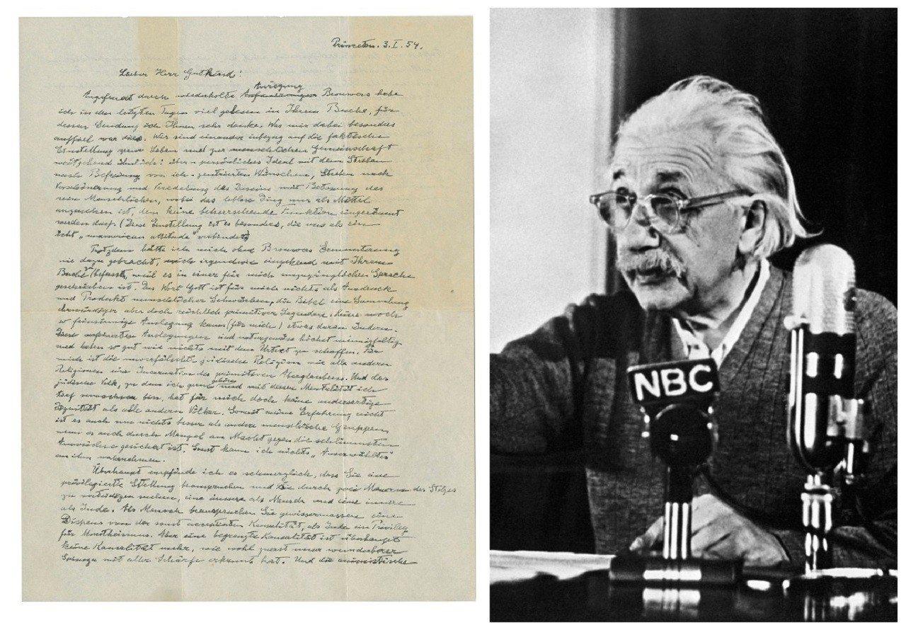 諾貝爾獎得主愛因斯坦1954年寫給德國哲學家葛金,論及他對上帝、聖經與猶太人看法...