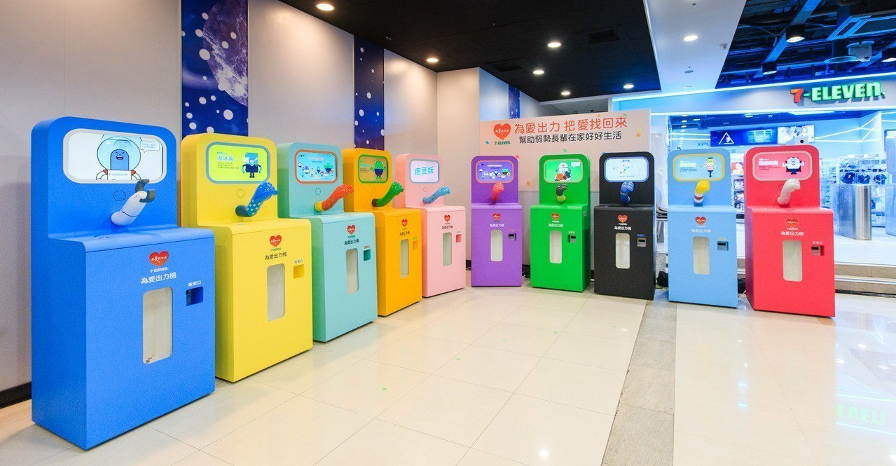 即日起至1月中旬,10台「為愛出力機」將巡迴台北、嘉義、台中、高雄、花蓮各大商圈...