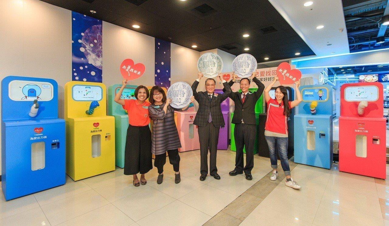 統一超商徐光宇協理攜手4家公益團體,呼籲民眾一起到超商捐款,以實際行動「為愛出力...