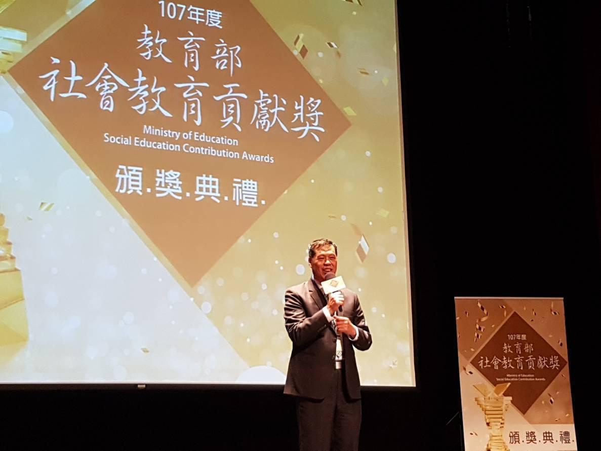 國立金門農工餐飲管理科主任張皆欣獲頒107年度教育部終身奉獻獎。記者吳佩旻/攝影