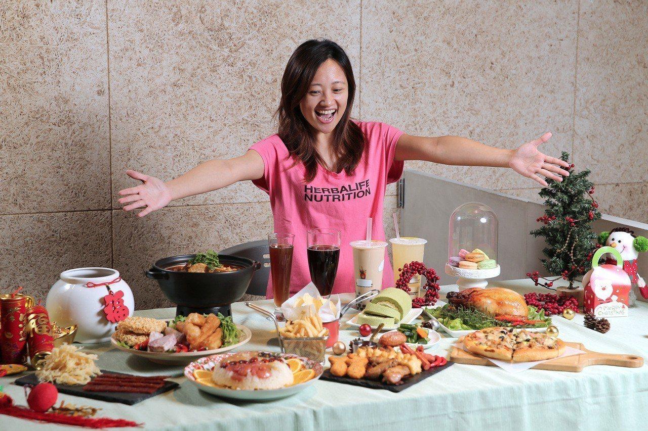 歲末美食高峰季節,美商賀寶芙Herbalife呼籲需要更積極管理健康,留意美食「...