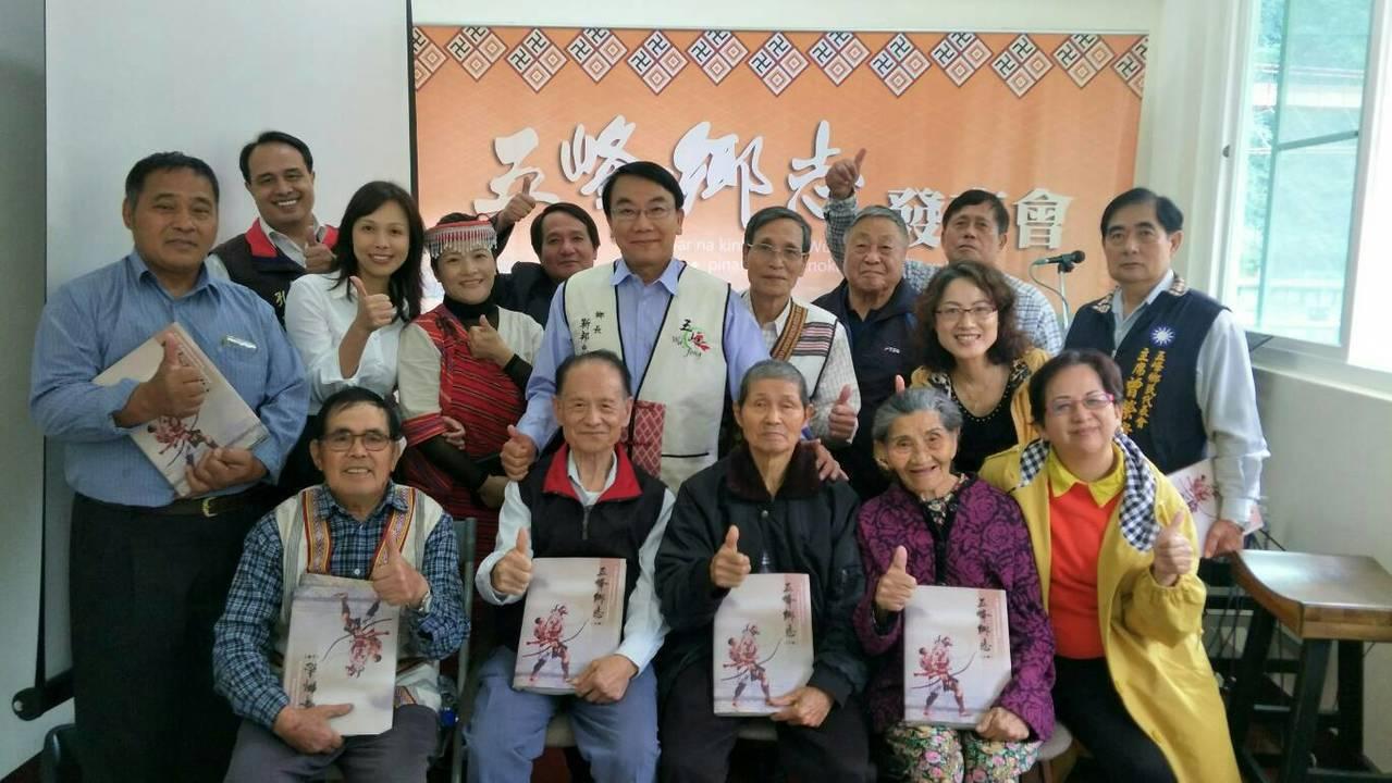 今天選在清泉溫泉會館,在耆老、各部落長老及地方人士的見證下正式對外發表五峰鄉志。...