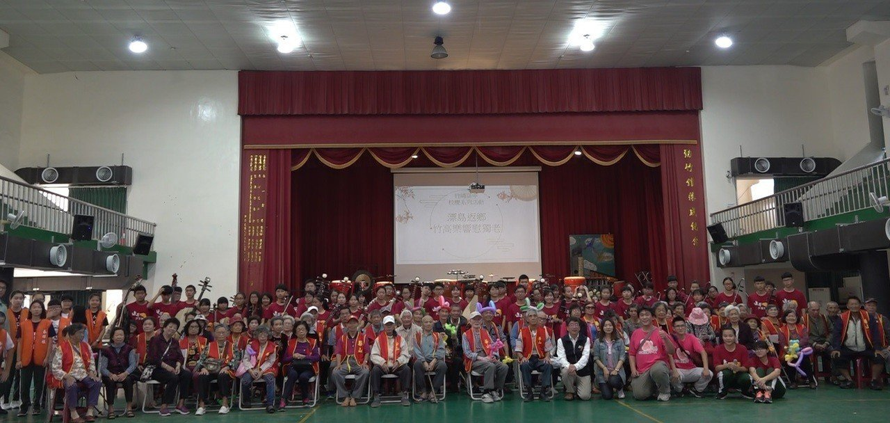 竹崎高中在勁竹館為獨居長輩舉辦音樂會。記者謝恩得/翻攝